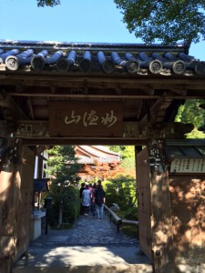 1016鈴虫寺