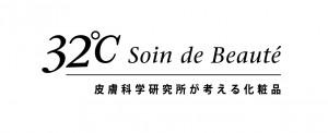 32℃+皮膚科学研究所ロゴ