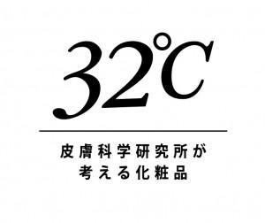 皮膚科学研究所ロゴA