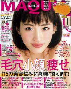 20160523_MAQUIA_表紙